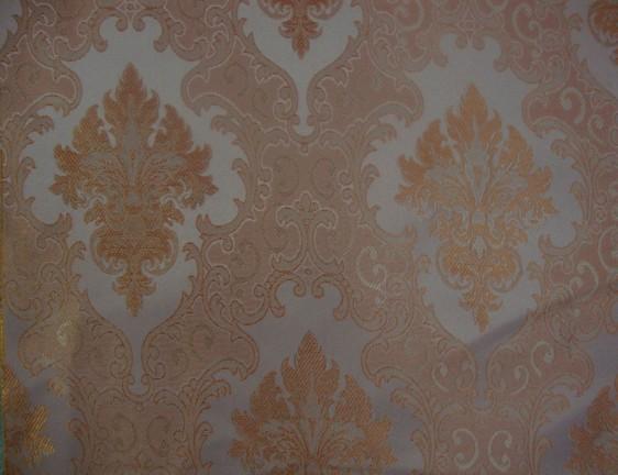 Curtain Material UK